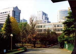 Aoyama Gakuin Univ Symp 5 Dec 1992 Photograph © Mildred Budny