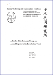 Front cover of the assembled booklet with the Profile of the Research Group on Manuscript Evidence and the full set of 5 Annual Reports to the Leverhulme Trust, which funded the 5-year major Research Project