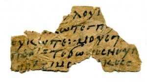 Coptic fragment on paper, 10th century CE. Private Collection. (Purchased in London in the 1980s from the dregs of an antiquarian book-shop or antiquities-shop which closed down in the 1940s.)
