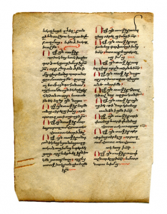 Armenian New Testament fragment in bologir script, folio II verso in Romans. Reproduced by permission.