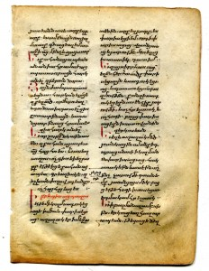 "Old Armenian ""New Leaf I"", Verso. Fragment with part of the Acts of the Apostles (to Acts 23:19)"