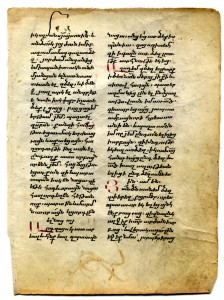 The recto of Leaf II contains parts of Paul's Epistle to the Romans, Chapters 15:23 16:2.