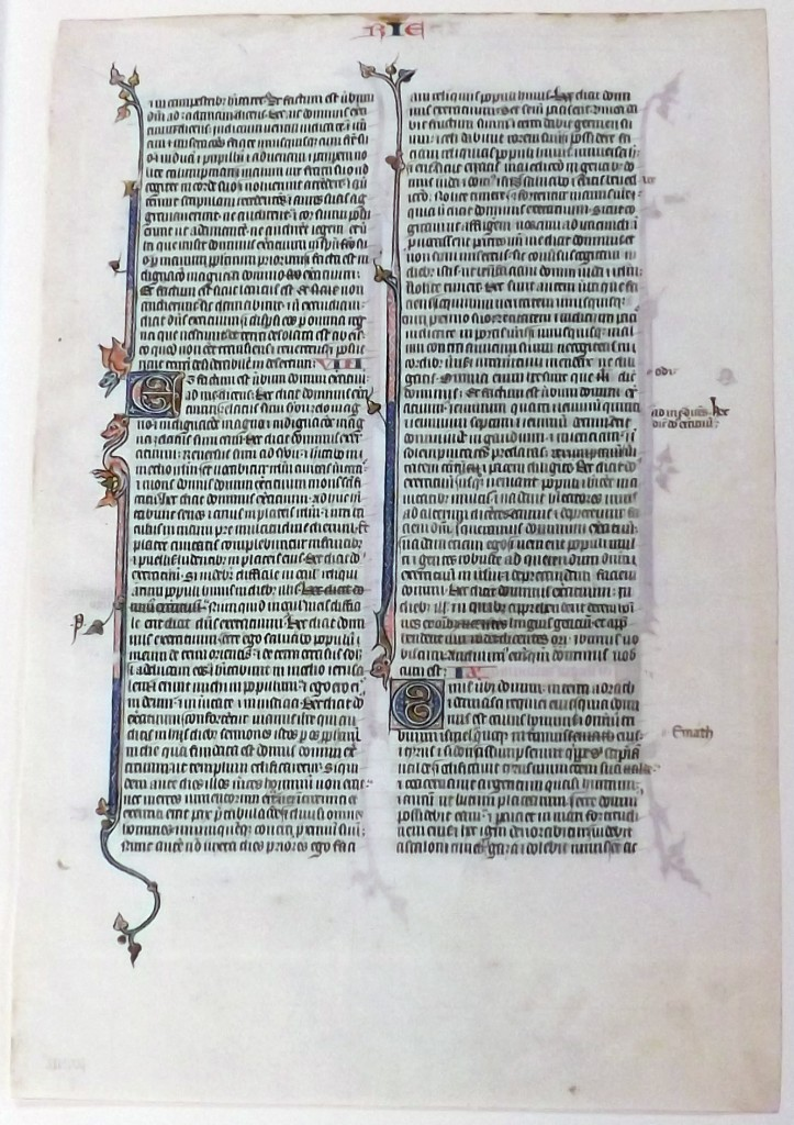 Zachariah 7:7 to 9 on the leaf from Ege Manuscript 14 at Kent State University. Reproduced by permission