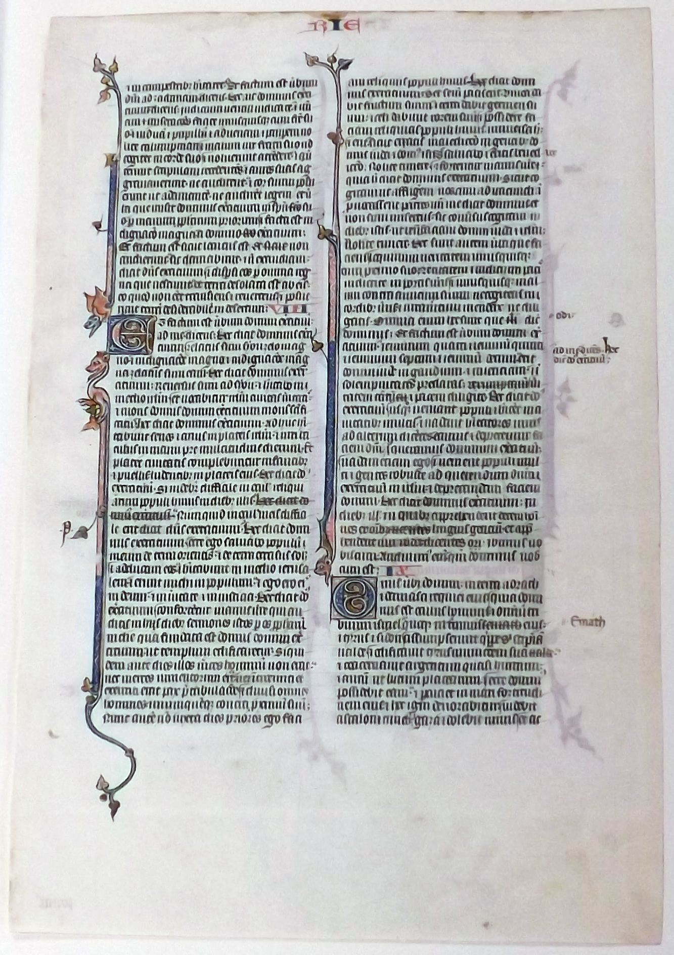 Recto of Rogue Leaf in I Maccabees from Ege Manuscript 14 at Kent State University. Reproduced by permission