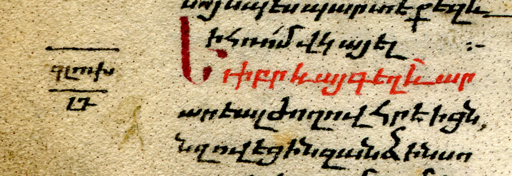 Detail of the left-hand mid-section of the verso of New Leaf I, with Acts 23:12 and the Euthalian section number for 'Chapter 34'. Reproduced by permission