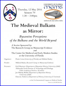 "Poster for 'The Medieval Balkans as Mirror"" Session 2 of the RGME MEMS Sessions. Poster set in RGME Bembino."