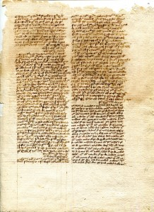Recto of detached leaf from the Nichomachean Ethics in Latin translation, from a manuscript dispersed by Otto Ege and now in a private collection. Reproduced by permission.