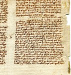 Detail of Verso of detached leaf from the Nichomachean Ethics in Latin translation, from a manuscript dispersed by Otto Ege and now in a private collection. Reproduced by permission.