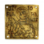 The Brandon Plaque. Gold and niello. The British Museum, via Creative Commons.