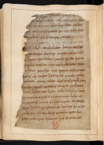 © The British Library Board. Cotton MS Vitellius A XV folio 163v. Reproduced by permission.
