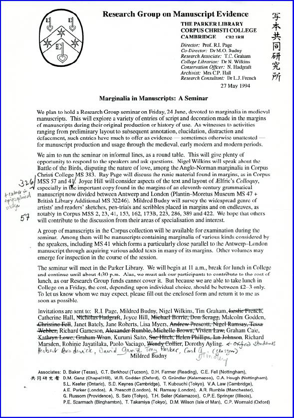 Invitation Letter, Plus Marginalia, for 24 June 1994.