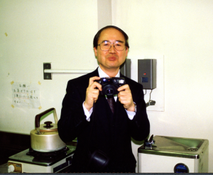 Reception at Tokyo University Komaba 28 November 1992 Photograph © Mildred Budny