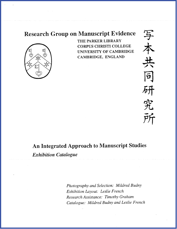Cover Page for 1992 Exhibition Catalogue on 'An Integrated Approach to Manuscript Studies'