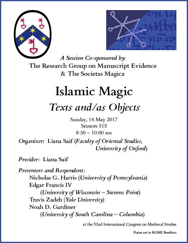 2017 RGME & Soc Mag Islamic Magic Poster with border