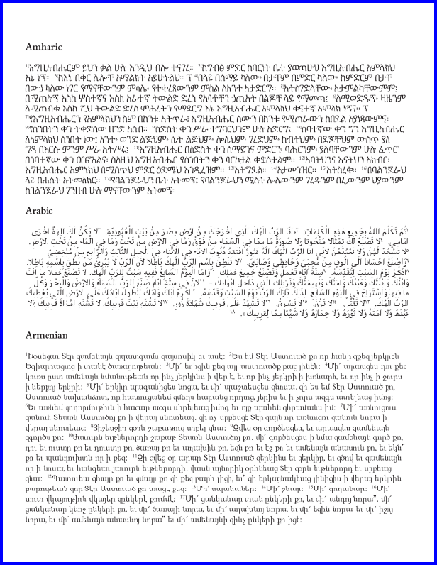 Page 3 of 'Multi-Lingual Bembino' Booklet, showing sample passages typeset in the Bembino font for Amharic, Arabic, and Aramaic.