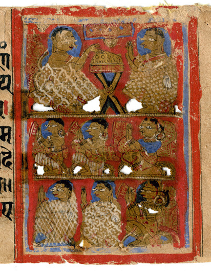 Folio 36 recto illustration in rectangular frame with 3 tiers of stylized figures. Private collection, reproduced by permission.