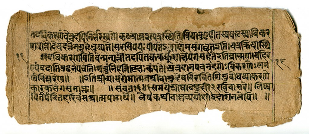 Hindu Manuscript on Paper, dated VS 1646 / AD 1589/90 (second-to-last line). Single column of text bounded by paired narrow bounding lines which extend the full height of the page. Private collection, reproduced by permission.