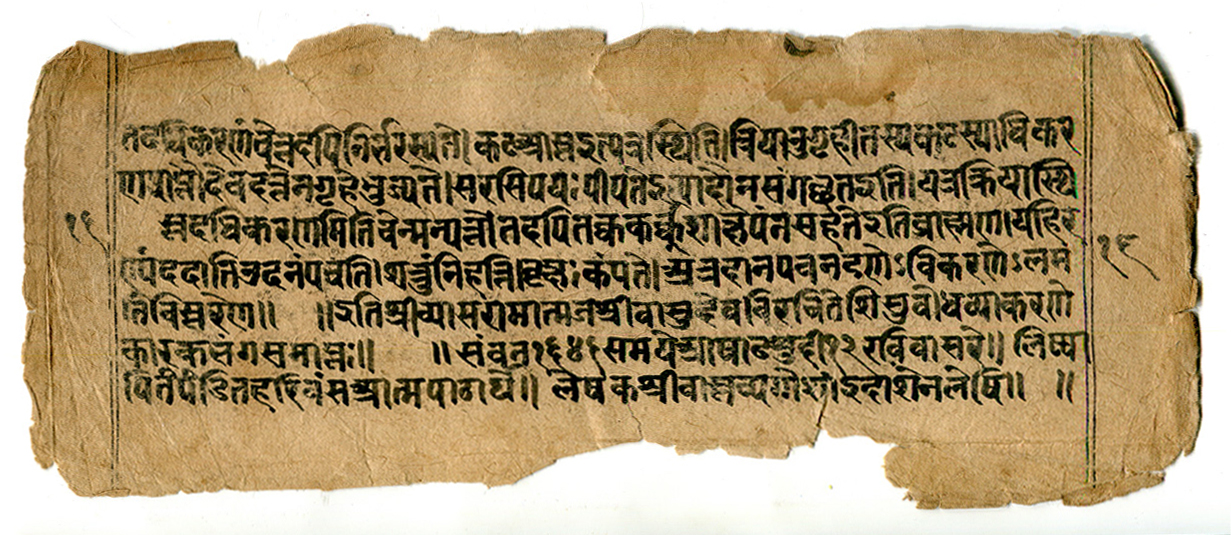 Sanskrit and Prakrit Manuscripts -