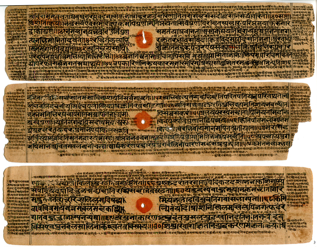 3 pages from a Manuscript on Paper with Decorative Stringing Holes. Private Collection, reproduced by Permission.