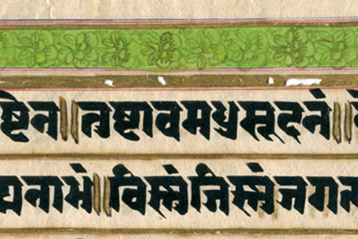 Detail of Top of Ornate Frame of Paper Leaf in Sanskrit with an Ornate Frame for the 4-Line Text. Gold-framed rectangular green border with frieze-like floral designs in dark green pigment. Private Collection. Photography by Mildred Budny.