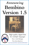 Poster Announcing Bembino Version 1.5 (April 2018) with border for Web display