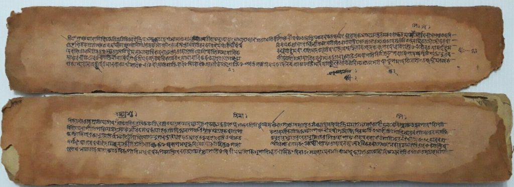 Private Collection, Bengali Paper Manuscript, Opened.