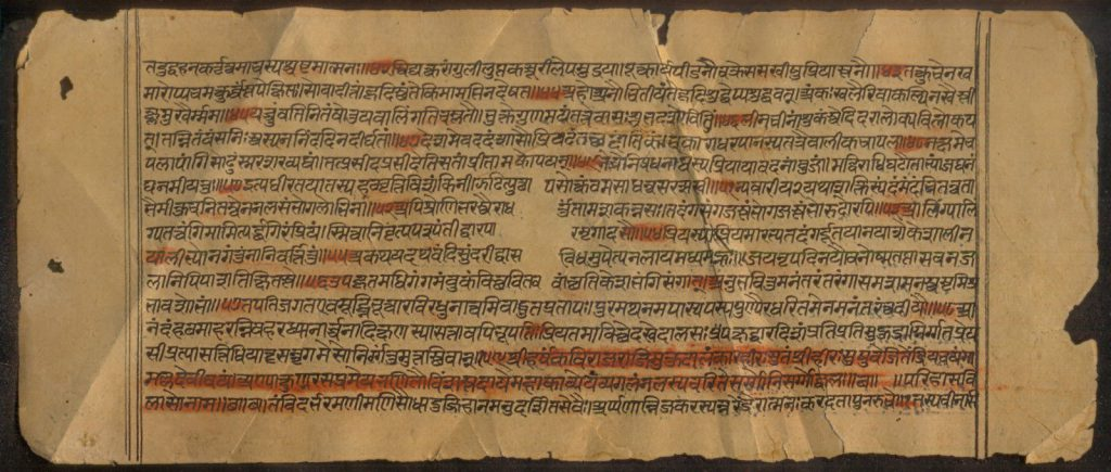 One of 2 leaves from a Hindu or Jain manuscript, 16th century CE.
