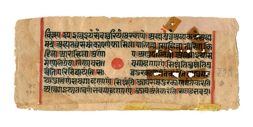 Folio 122 in the Kalpa Sutra
