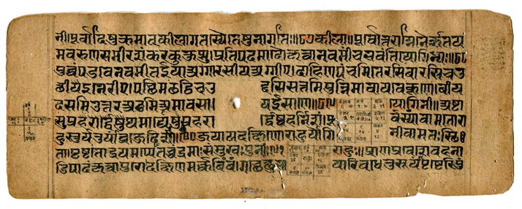 zoo13poster 10 upright = Kalpaspura leaf in Prakrit, western India c 1500