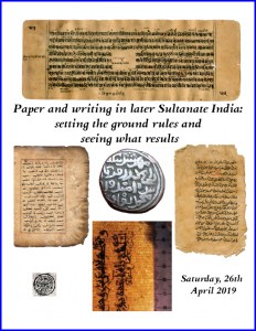 The Title Page for David Sorenson's Powerpoint Presentation for the 2019 Anniversary Symposium carries the title and date, with 5 illustrations from manuscripts and 1 from an Islamic coin.