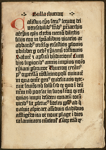 THURCORUM (Mainz: Gutenberg, late 1456), opening page.