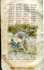 Private Collection, Leaf from a Persian Shanameh. Simurgh and Zal.