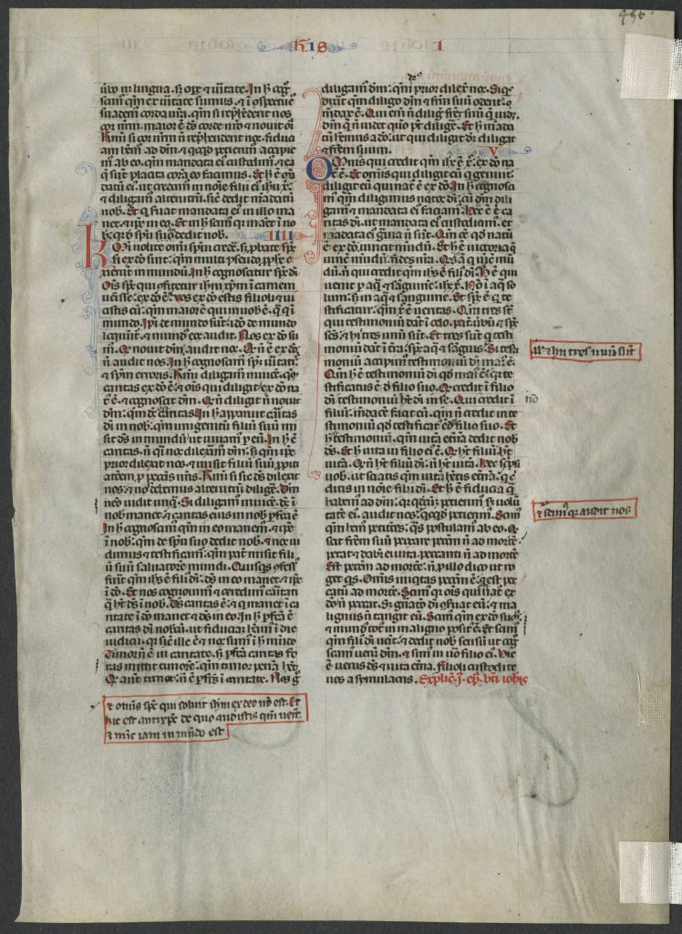 University of North Carolina at Greensboro, Leaf from Ege MS 14, original recto. Image Public Domain.