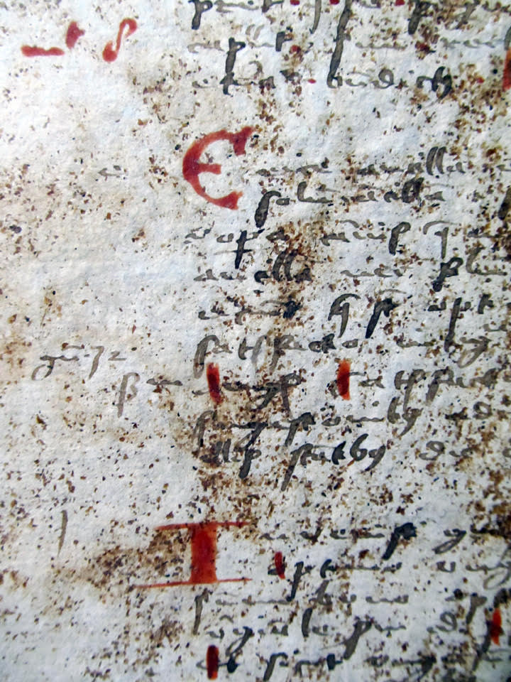 Private Collection, Greek Manuscript Fragment retrieved from reuse as part of the binding of a Hebrew book printed circa 1530 in Salonica.