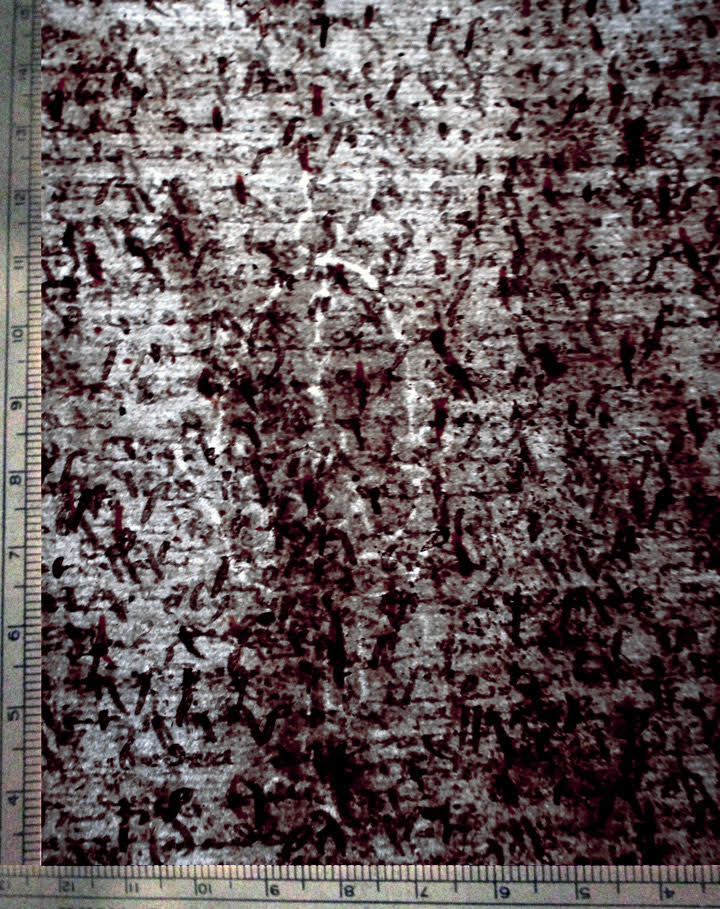 Private Collection, Greek Manuscript Fragment retrieved from reuse as part of the binding of a Hebrew book printed circa 1530 in Salonica. Watermark.