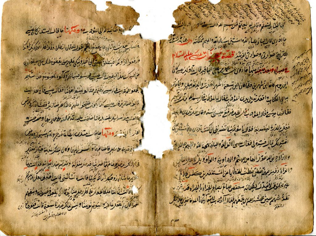 Private Collection, Arabic Manuscript Fragment, mostly with stories about Jesus (Isa').