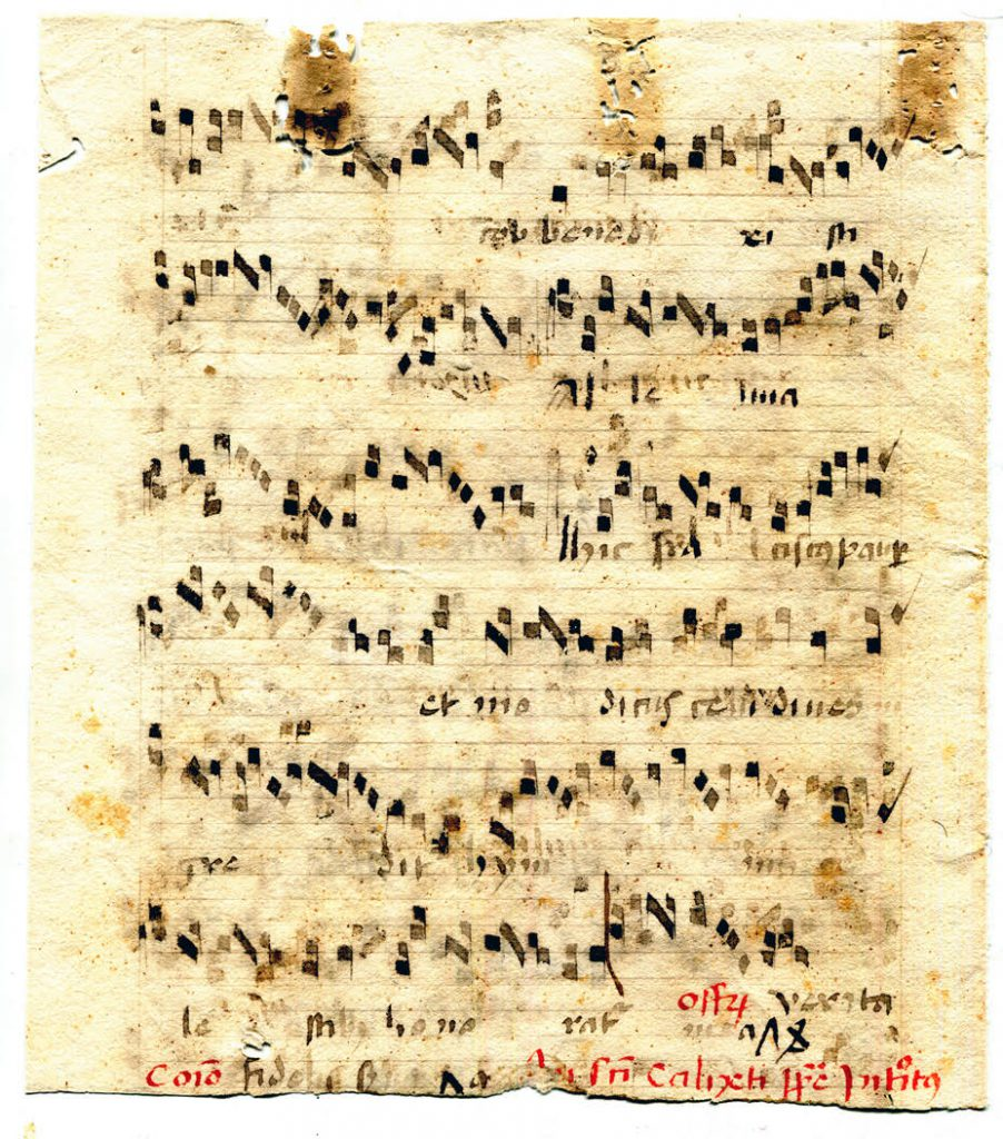 Private Collection, Latin Liturgical Manuscript Fragment, Leaf of Text with musical notation: Verso.