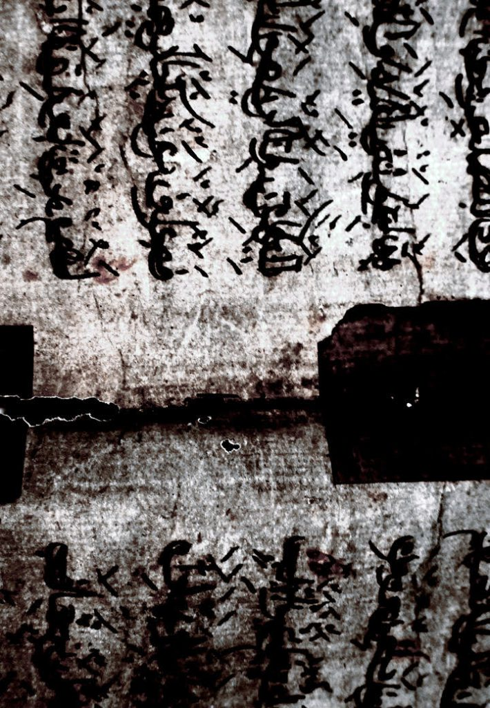 Manuscript Fragment, Watermark of undetermined motif.