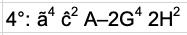 Suberville (1598) gathering formula.