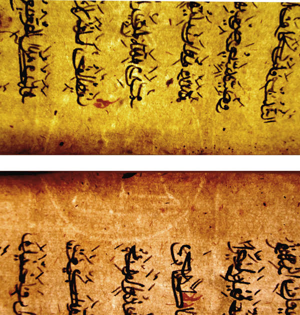 Private Collection, Turkish Manuscript, Bell Watermark.