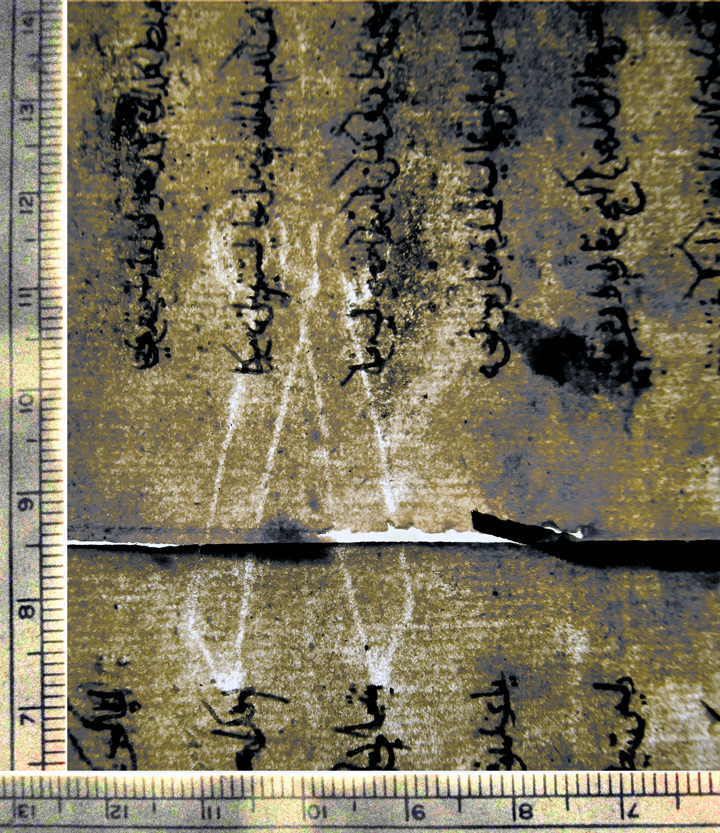 Private Collection, Turkish Binding Fragment, Scissors Watermark.