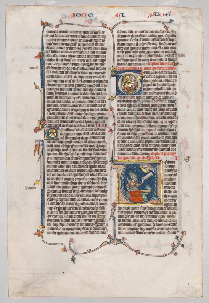 Cleveland Museum of Art, Single Leaf from a Bible: Initial U of Uerbum with Prophet Micah, via https://clevelandart.org/art/1959.271. Single Leaf from Ege MS 41, Verso. Image Public Domain via Creative Commons.