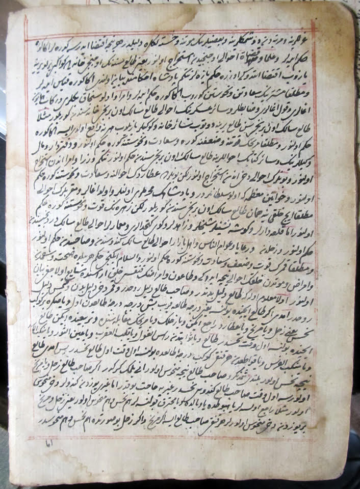 Private Collection, Turkish Manuscript Leaf with usual 3-Crescents Watermark.