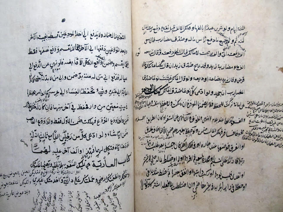 Private Collection, Treatise on Islamic Law, with both Mamluq-style paper and 2 sections with watermarks: Specimen opening with western and Mamluq style paper.