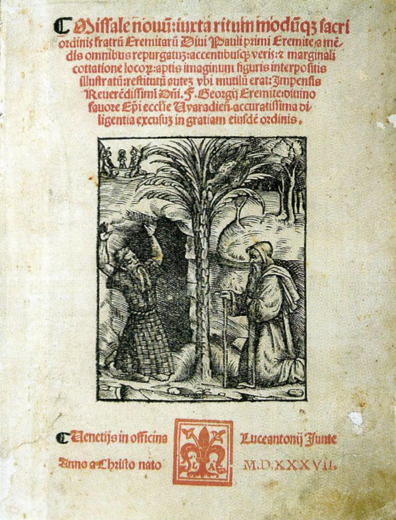 Budapest, National Széchényi Library, I. II, 66, Title-page. Missal (1537). Image Public Domain via Wikimedia Commons.