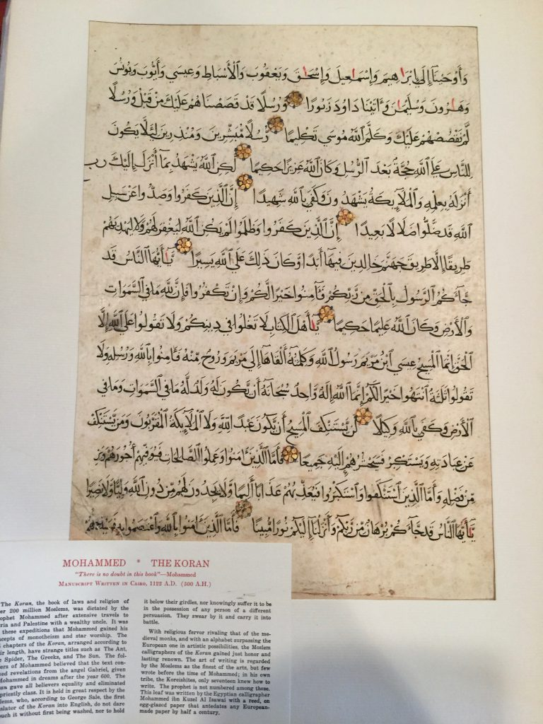Koran 1 Ege MS 52 in Famous Books Portfolio in Mat