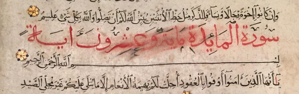 Private Collection, Koran Leaf in Ege's Famous Books in Nine Centuries, Title for Surah 5. Reproduced by permission.