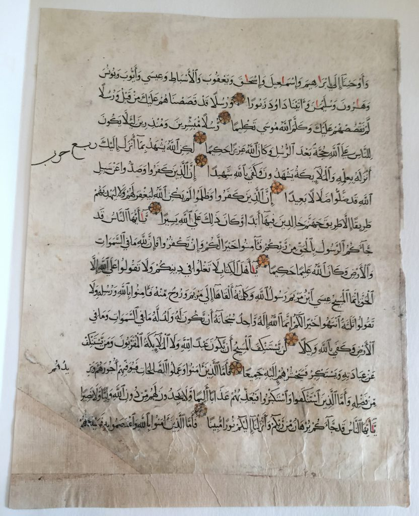 Private Collection, Koran Leaf in Ege's Famous Books in Nine Centuries, Front of Leaf. Reproduced by permission.