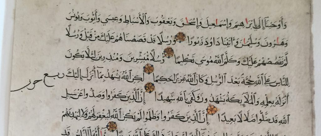 Private Collection, Koran Leaf in Ege's Famous Books in Nine Centuries, Front, lines 1-6. Reproduced by permission.