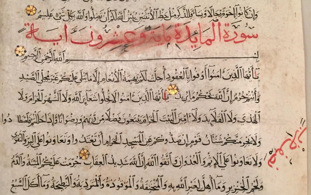 Private Collection, Koran Leaf in Ege's Famous Books in Nine Centuries, Back of Leaf, Detail. Reproduced by permission.